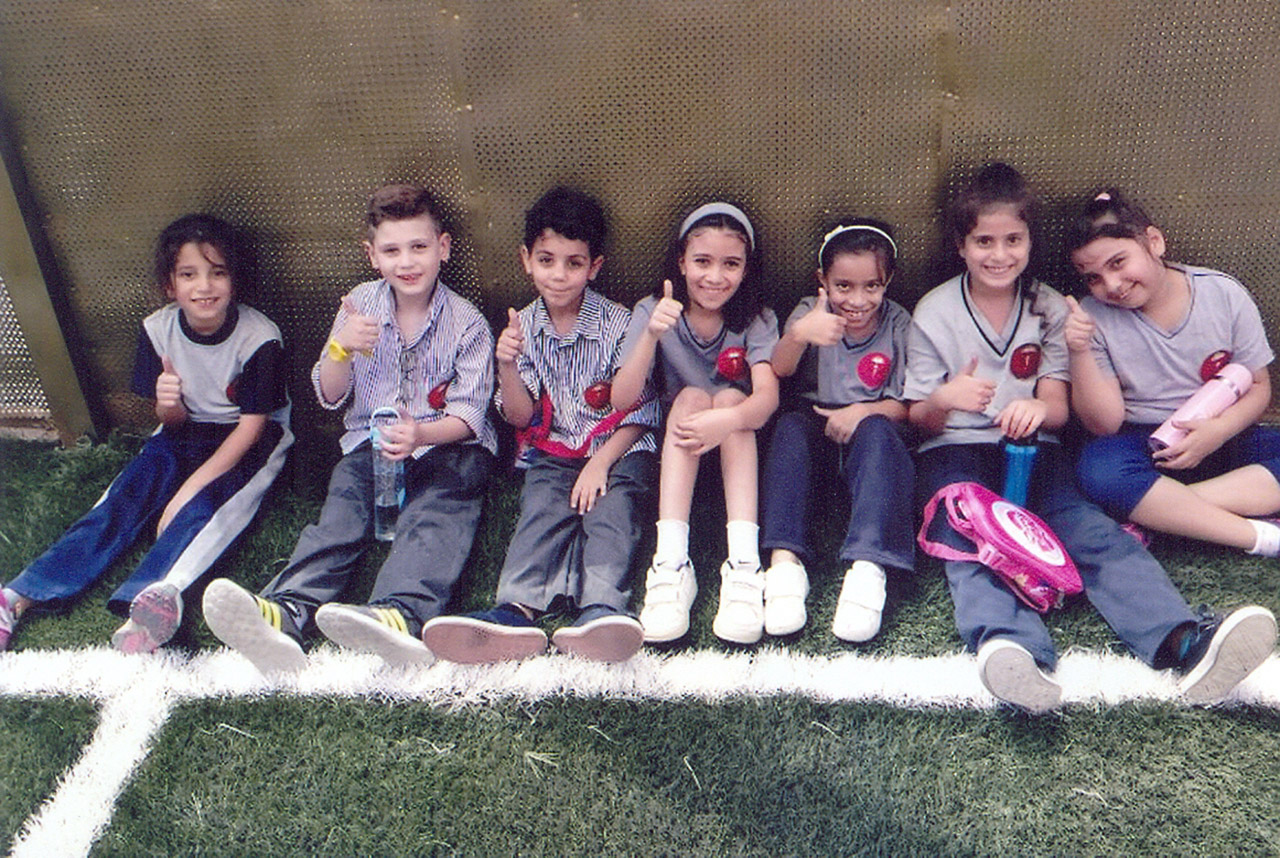 Kinder an der AES